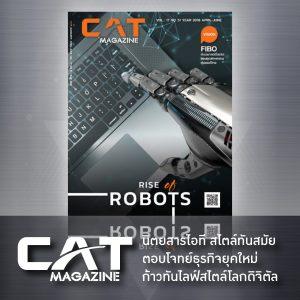 Banner CAT MAG-51 300x300 Pixels
